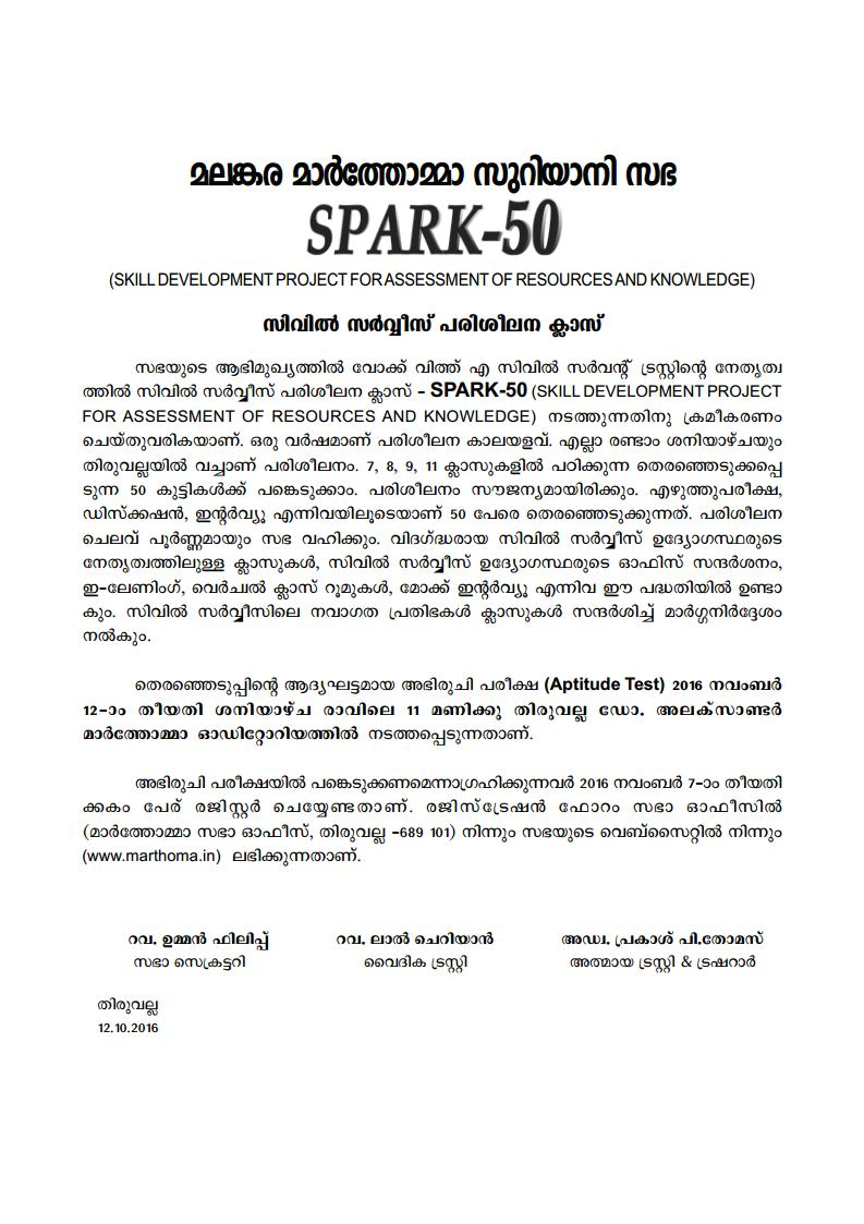 Extract pages from Spark - 50-4jpg_Page1