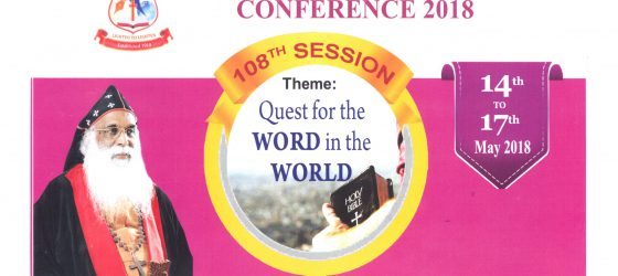 mar-thoma-students-conference-1-1