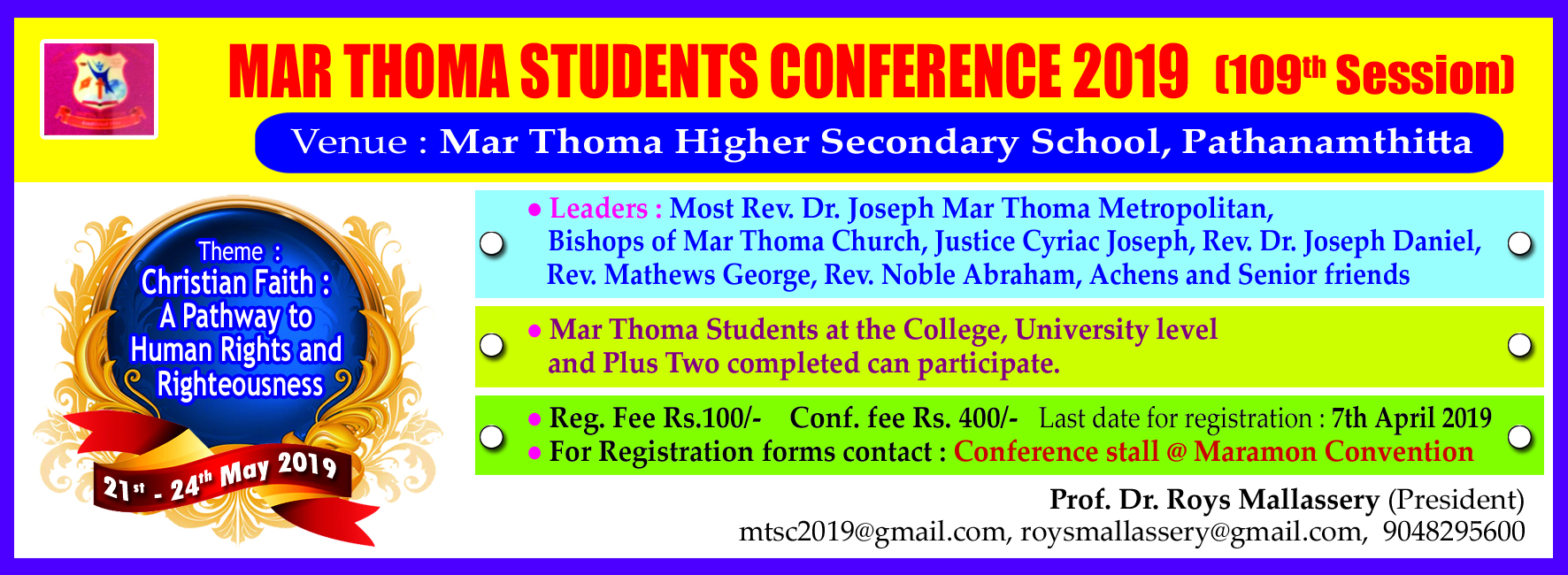 mar-thoma-students-conference