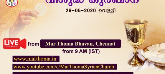 29-05-2020-mar-thoma-bhavan-chennai-1