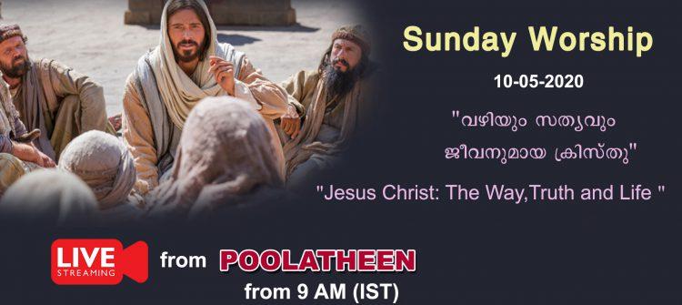 sunday-worship-10-05-2020-01