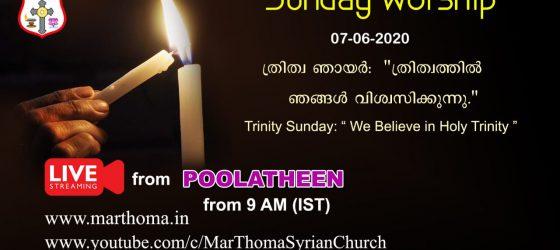 whatsapp-image-2020-06-06-at-8-15-43-am